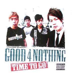 [IMP]TIME TO GO(Korea Edition)