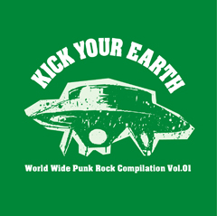KICK YOUR EARTH