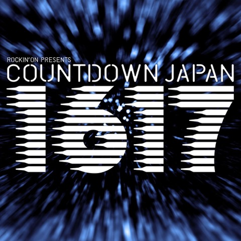 COUNTDOWN JAPAN 16/17出演決定