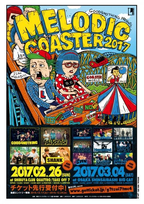 『MELODIC COASTER 2017』東阪にて開催決定!