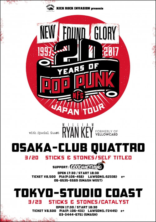 NEW FOUND GLORY『20th Anniversary Tour』大阪公演O.Aで出演決定!