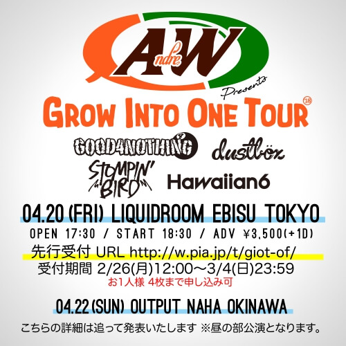 ANDREW pre「GROW INTO ONE TOUR」出演決定