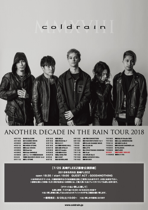 coldrain【ANOTHER DECADE IN THE RAIN TOUR 2018@高崎FLEEZ振替公演 / チケット払い戻しのお知らせ】