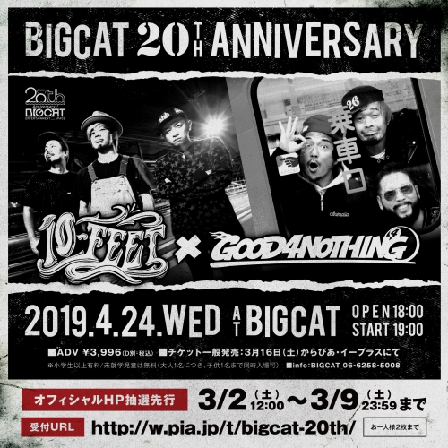 「BIGCAT 20th Anniversary 10-FEET × GOOD4NOTHING」出演決定