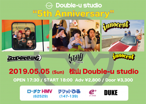 Double-u studio 5th Anniversary 出演決定