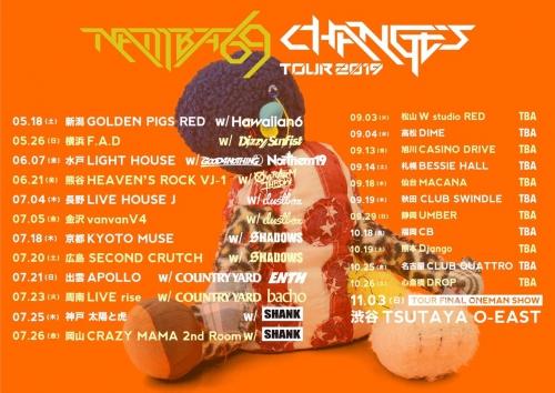 "NAMBA69 ""CHANGES"" TOUR 2019 出演決定"