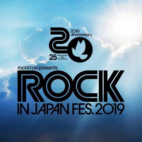 ROCK IN JAPAN FESTIVAL 2019 出演決定