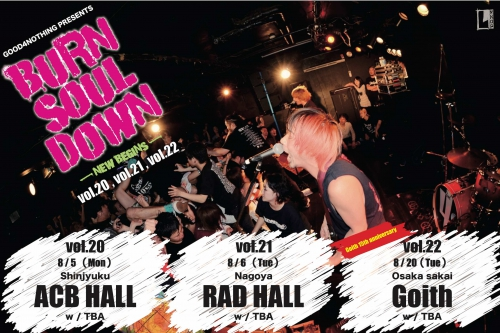 『BURN SOUL DOWN vol.20,21,22 -NEW BEGINS-』開催決定!更に今秋『SAKAI MEETING 2019 in US feat.UNIONWAY』開催決定!