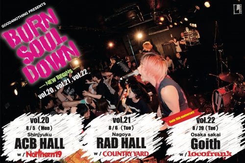 『BURN SOUL DOWN vol.20,21,22 -NEW BEGINS-』ゲストバンド発表