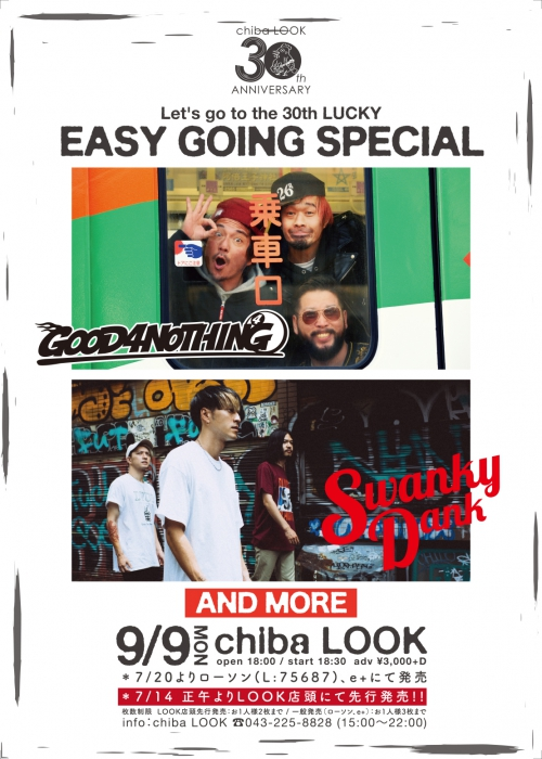 "Let's go to the 30th LUCKY ""EASY GOING SPECIAL""出演決定"