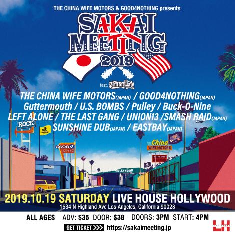 SAKAI MEETING 2019 in US feat.UNIONWAY 第二弾(最終)出演アーティスト発表