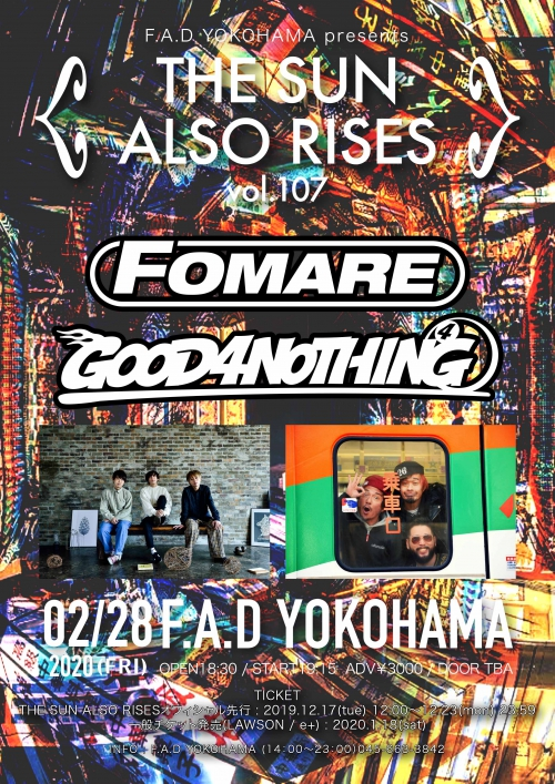 THE SUN ALSO RISES vol.107 出演決定