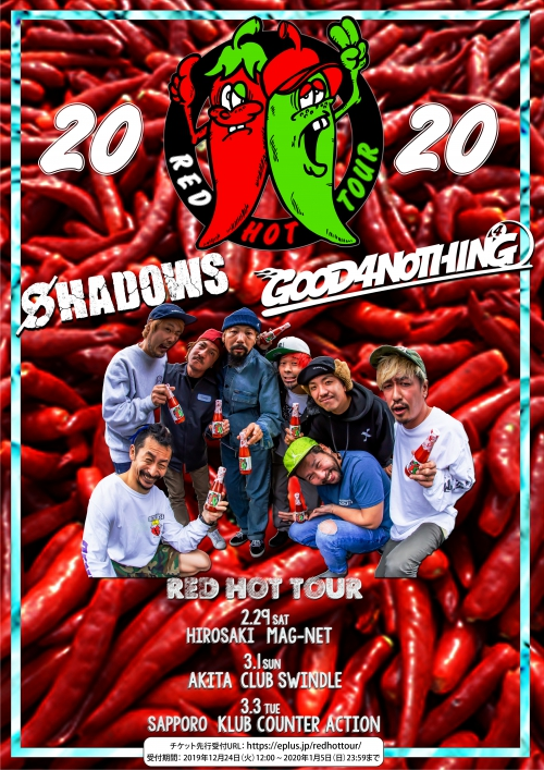 GOOD4NOTHING × SHADOWS【RED HOT TOUR】開催決定