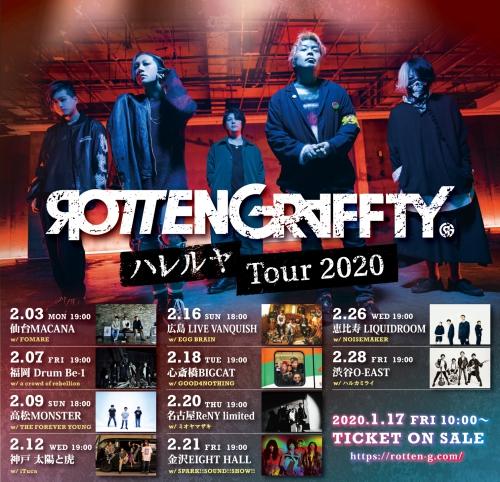 """ROTTENGRAFFTY """"ハレルヤ Tour 2020"""" 出演決定"""