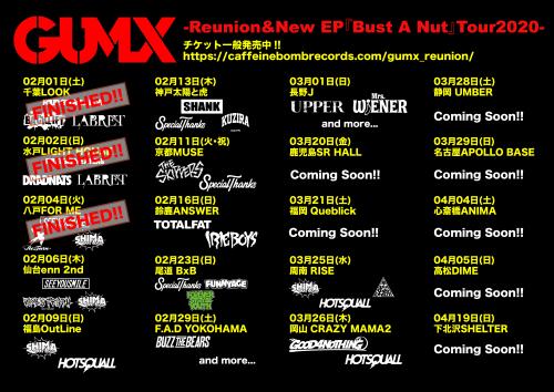 GUMX Reunion&New EP『Bust A Nut』Tour2020 出演決定