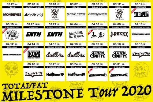 MILESTONE Tour 2020出演決定