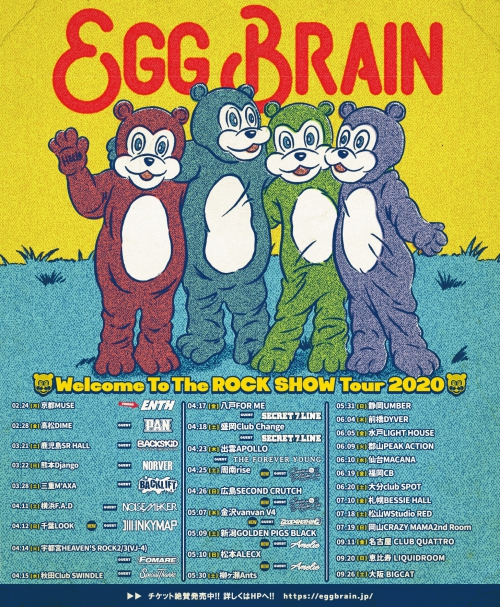 Welcome To The ROCK SHOW Tour 2020 出演決定