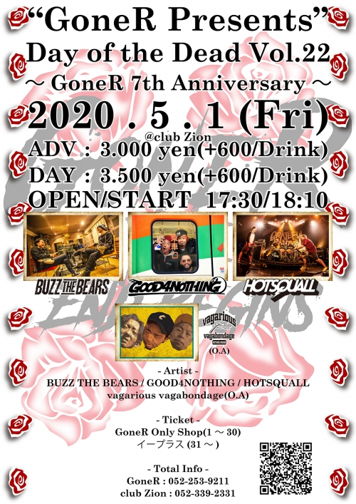 """""""GoneR Presents""""  Day of the Dead Vol.22 出演決定"""