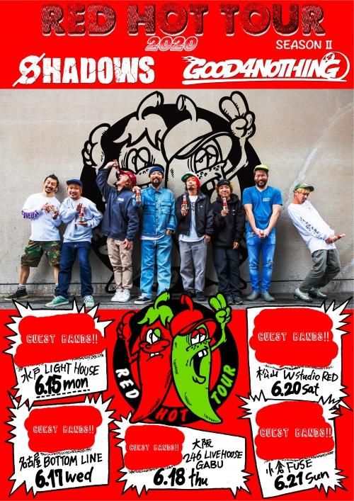 GOOD4NOTHING × SHADOWS【RED HOT TOUR seasonII】開催決定!