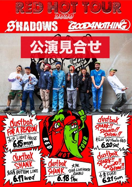 「RED HOT TOUR seasonII」開催見合わせのお知らせ