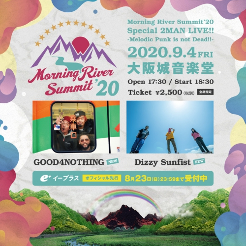 「MORNING RIVER SUMMIT 2020 SPECIAL 2MAN LIVE!! -Melodic Punk is not Dead!!-」出演決定