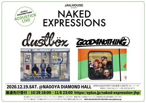 "JAILHOUSE presents ""NAKED EXPRESSIONS""出演決定"