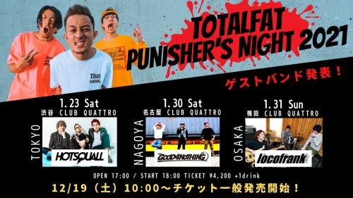 TOTALFAT「PUNISHER'S NIGHT 2021」出演決定