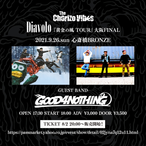 "The Chorizo Vibes presents ""Diavolo"" release『黄金の風 TOUR』大阪FINAL 出演決定"