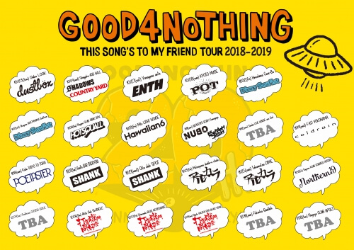20th TOUR「THIS SONG'S TO MY FRIEND TOUR 2018-2019」第二弾ゲスト発表!