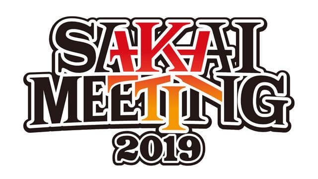 SAKAI MEETING2019